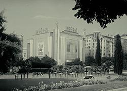 Fotografia: Revista ao Serviço da Arte Fotográfica. Lisboa. A. II N.º8 (Fev.-Mar.1955), p. 14