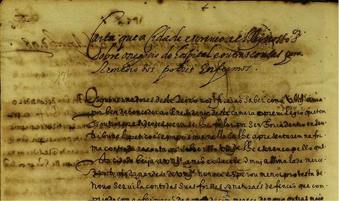 [Carta da Câmara da cidade de Lisboa a solicitar a D. Filipe I que a ajuda a pobres e enfermos fosse custeada pela fazenda régia] | Código de referência: PT/AMLSB/CMLSBAH/CHR/003/0103/00058